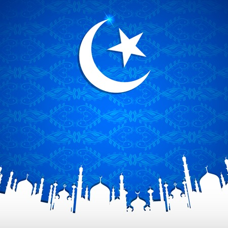 ramzan: f�cil de editar ilustraci�n vectorial de Eid Mubarak (Feliz Eid) fondo