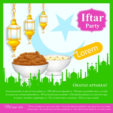 iftar: easy to edit vector illustration of Iftar Party background Illustration