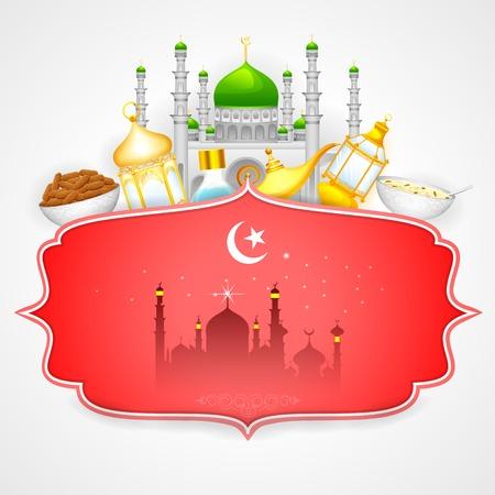 Decorated mosque on Eid Mubarak  Happy Eid  Illustration