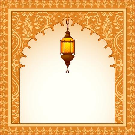 ramzan: Eid Mubarak Eid feliz fondo