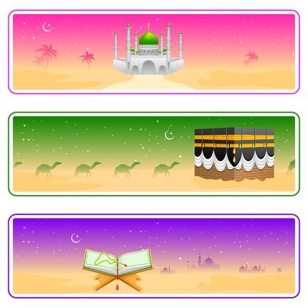 ramzan: Eid Mubarak  Happy Eid  banner Illustration