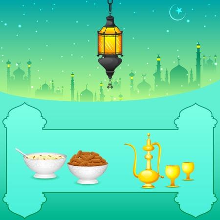santa cena: Iftar Fondo del partido