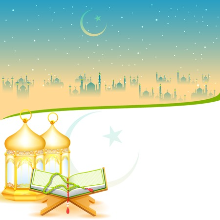 iftar: Iftar Party background