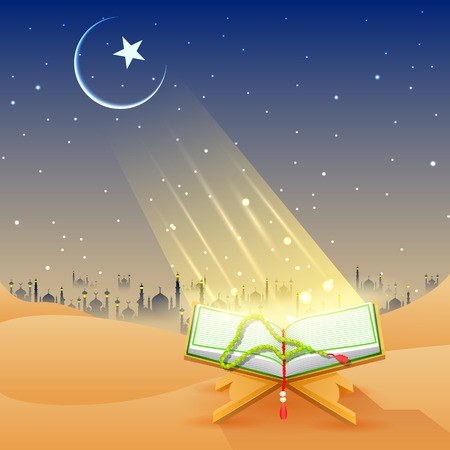 namaz: Koran in Happy Eid background