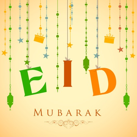 Eid Mubarak  Happy Eid  background