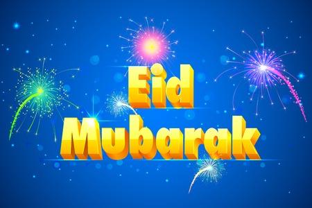 eid: easy to edit vector illustration of Eid Mubarak  Happy Eid  background