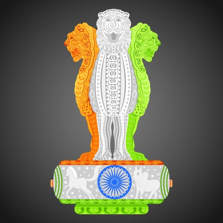 Pillars of Ashoka in Indian flag color Vector