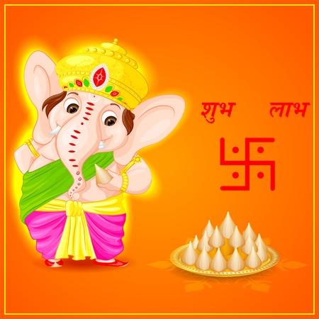 ganpati: Lord Ganesha