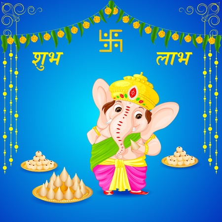 lord ganesha: Ganesha Vectores