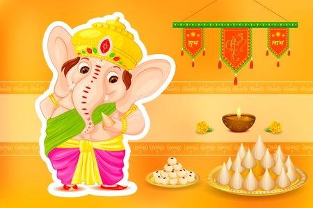 festivals: Lord Ganesha