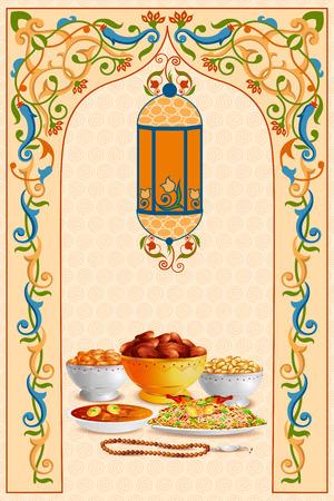 santa cena: fácil de editar ilustración vectorial de Iftar Fondo del partido