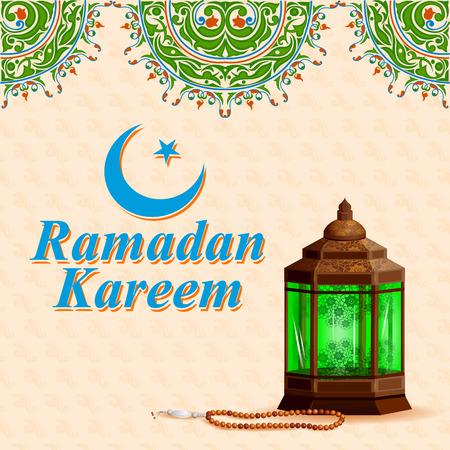 ramadan background: easy to edit vector illustration of Ramadan Kareem (Happy Ramadan) background Illustration