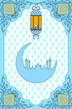 ramzan: f�cil de editar ilustraci�n vectorial de Eid Mubarak (Happy Eid) de fondo Vectores