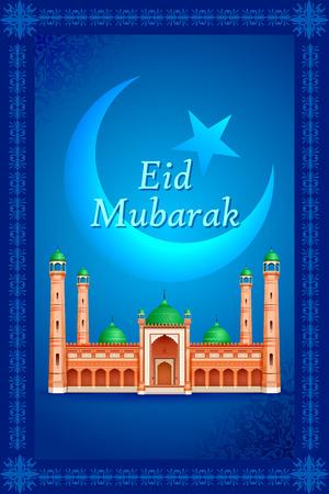easy to edit vector illustration of Eid Mubarak (Happy Eid) background Vector