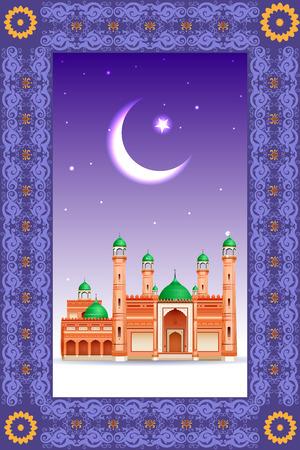 easy to edit vector illustration of Ramadan Kareem (Happy Ramadan) background Vector