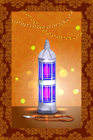 ramzan: f�cil de editar ilustraci�n vectorial de Eid Mubarak, Fondo feliz Eid Vectores