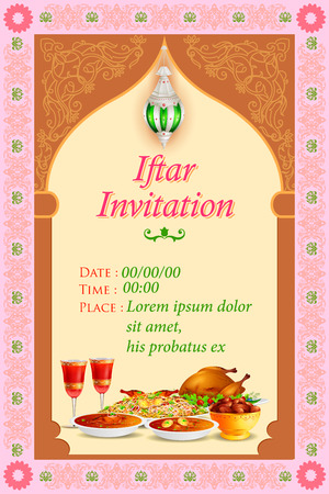 easy to edit vector illustration of Iftar Party background Illustration