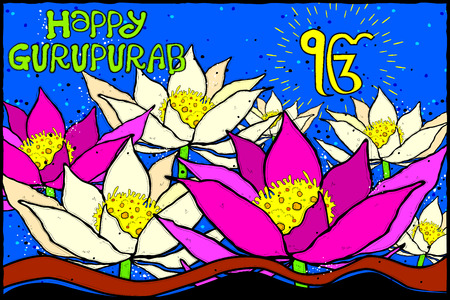 guru: easy to edit vector illustration of Happy Guru Nanak Jayanti background