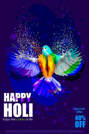 dhulandi: easy to edit vector illustration of colorful Holi ahopping sale background