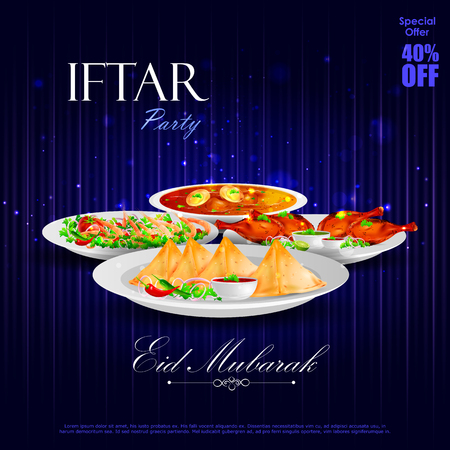 chand: easy to edit vector illustration of Iftar Party background Illustration