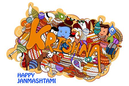 mahabharata: easy to edit vector illustration of Happy Krishna Janmashtami doodle background