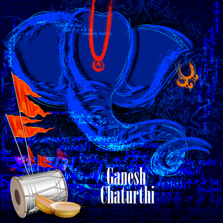 easy to edit vector illustration of Lord Ganpati on Ganesh Chaturthi background Illustration