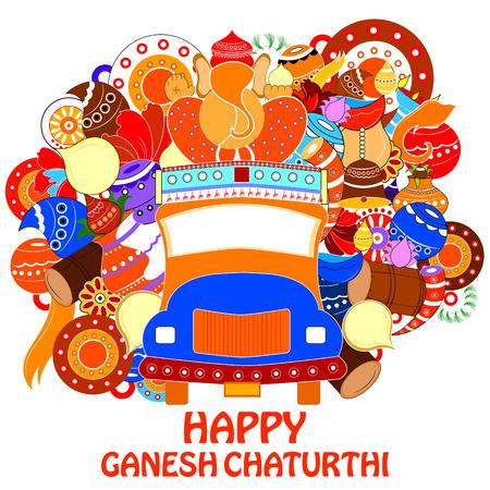 procession: easy to edit vector illustration of Happy Ganesh Chaturthi background Illustration