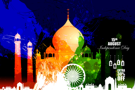 qutub minar: easy to edit vector illustration of Monument and Landmark on Indian Independence Day celebration Advertisement background
