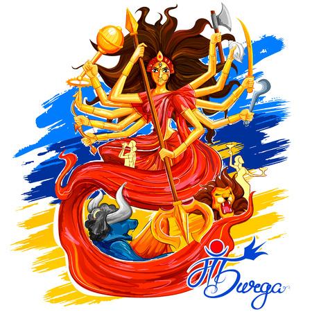 mahishasura: illustration of goddess Durga in Subho Bijoya Happy Dussehra background with bengali text meaning Mother Durga