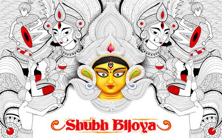 mahishasura: illustration of goddess Durga in festival background with bengali text meaning Subh Bijoya Happy Dussehra Illustration