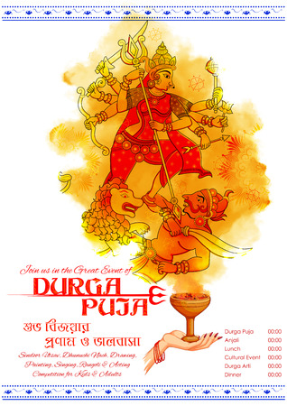 mahishasura: illustration of holiday background with bengali text meaning Love and Regards for Happy Durga Puja Illustration