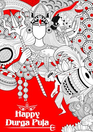 devi: illustration of goddess Durga in Happy Dussehra background