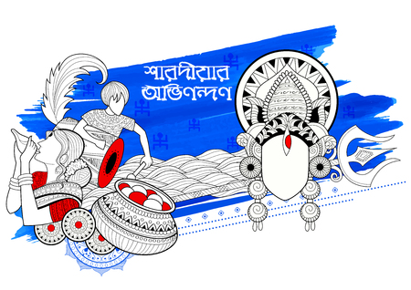 mahishasura: illustration of goddess Durga in Happy Dussehra background with bengali text sharodiya abhinandan meaning Autumn greetings
