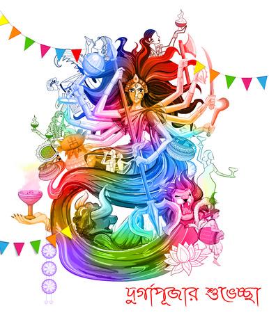 mahishasura: illustration of goddess Durga in Subho Bijoya Happy Dussehra background with bangali text meaning Durga Puja Greeting