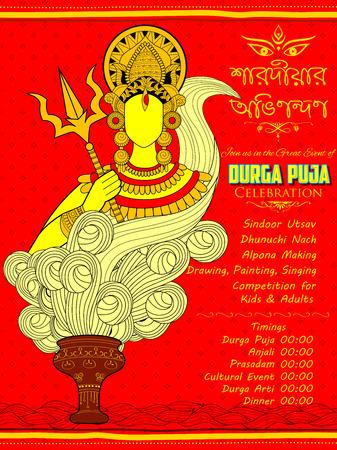 mahishasura: illustration of goddess Durga in Subho Bijoya Happy Dussehra background with bengali text meaning Autumn greetings