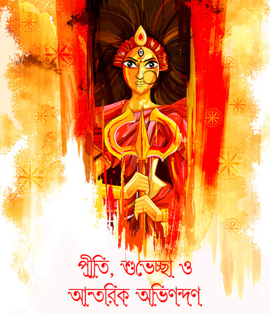 mahishasura: illustration of Goddess Durga for Dussehra with bengali text meaning Love, Regards and heartiest wishes for Happy Durga Puja