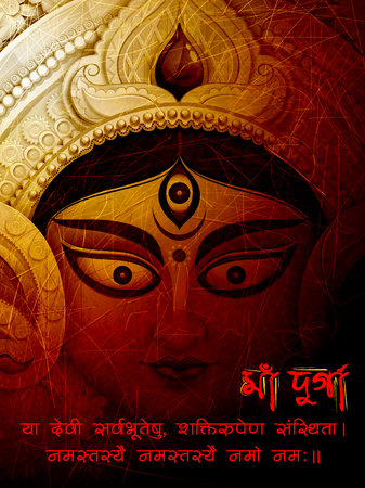 beings: illustration of goddess Durga with Shanskrit Shloka Ya devi sarvabhuteshu shakti  rupena samsthita, namas tasyai meaning To that goddess who abides in all beings as power Sautaions to Thee