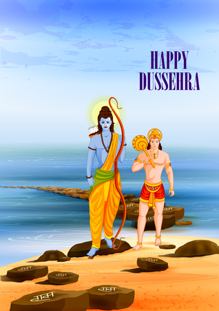 ramayan: easy to edit vector illustration of Lord Rama and Hanuman in Happy Dussehra background showing festival of India