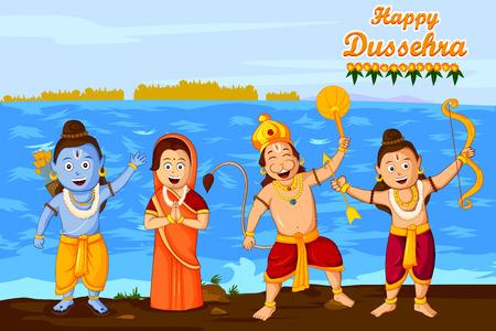 immortal: Lord Rama, Laxmana, Sita with Hanuman in vector