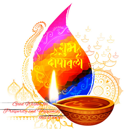 shubh: illustration of Shubh Deepawali Happy Diwali background with watercolor diya for light festival of India