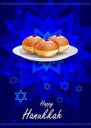 illustration of Happy Hanukkah for Israel Festival of Lights celebration Illustration