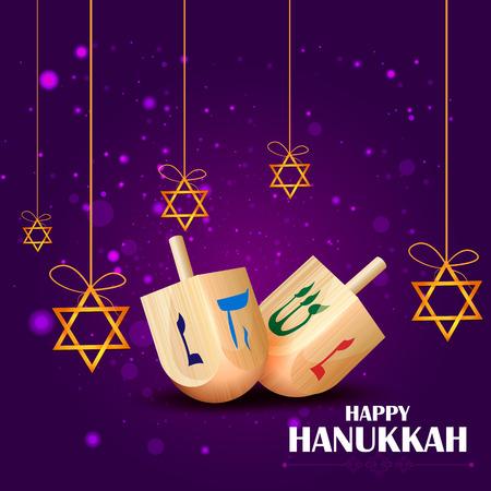 sukkoth: illustration of Happy Hanukkah for Israel Festival of Lights celebration Illustration