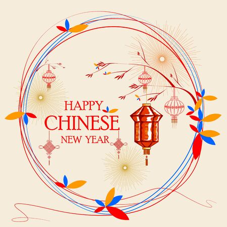 easy to edit vector illustration of Happy Chinese New Year greeting background Illustration