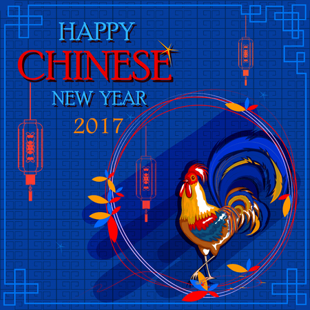 auspicious: easy to edit vector illustration of Happy Chinese Rooster New Year 2017 greeting background Illustration
