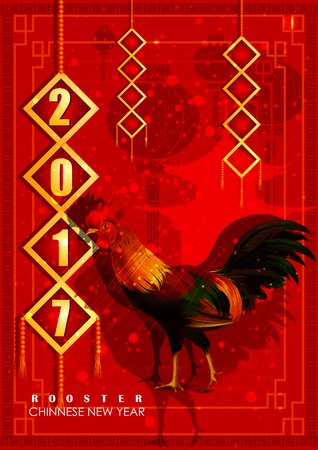 festive background: easy to edit vector illustration of Happy Chinese Rooster New Year 2017 greeting background Illustration