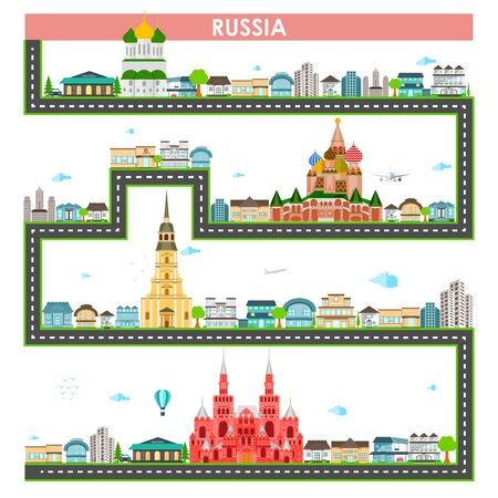 city: easy to edit vector illustration of cityscape with famous monument and building of Russia