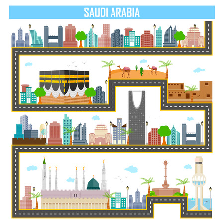 city background: easy to edit vector illustration of cityscape with famous monument and building of Saudi Arabia