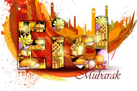 Eid Mubarak Happy Eid background