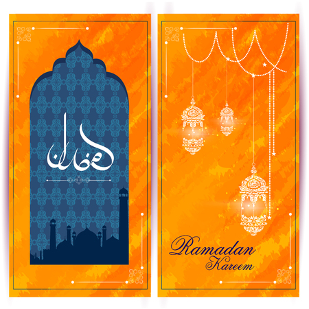 lamp light: Ramadan Kareem background Illustration