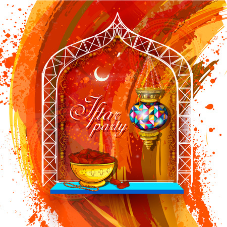 dinner date: Iftar Party background for Happy Eid